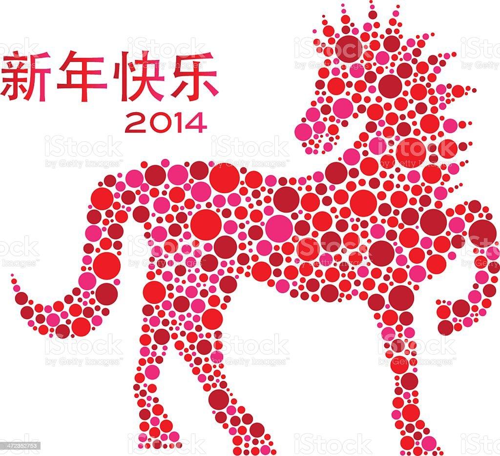 Chinese Zodiac Horse 2014 Polka Dots Vector Illustration royalty-free stock vector art