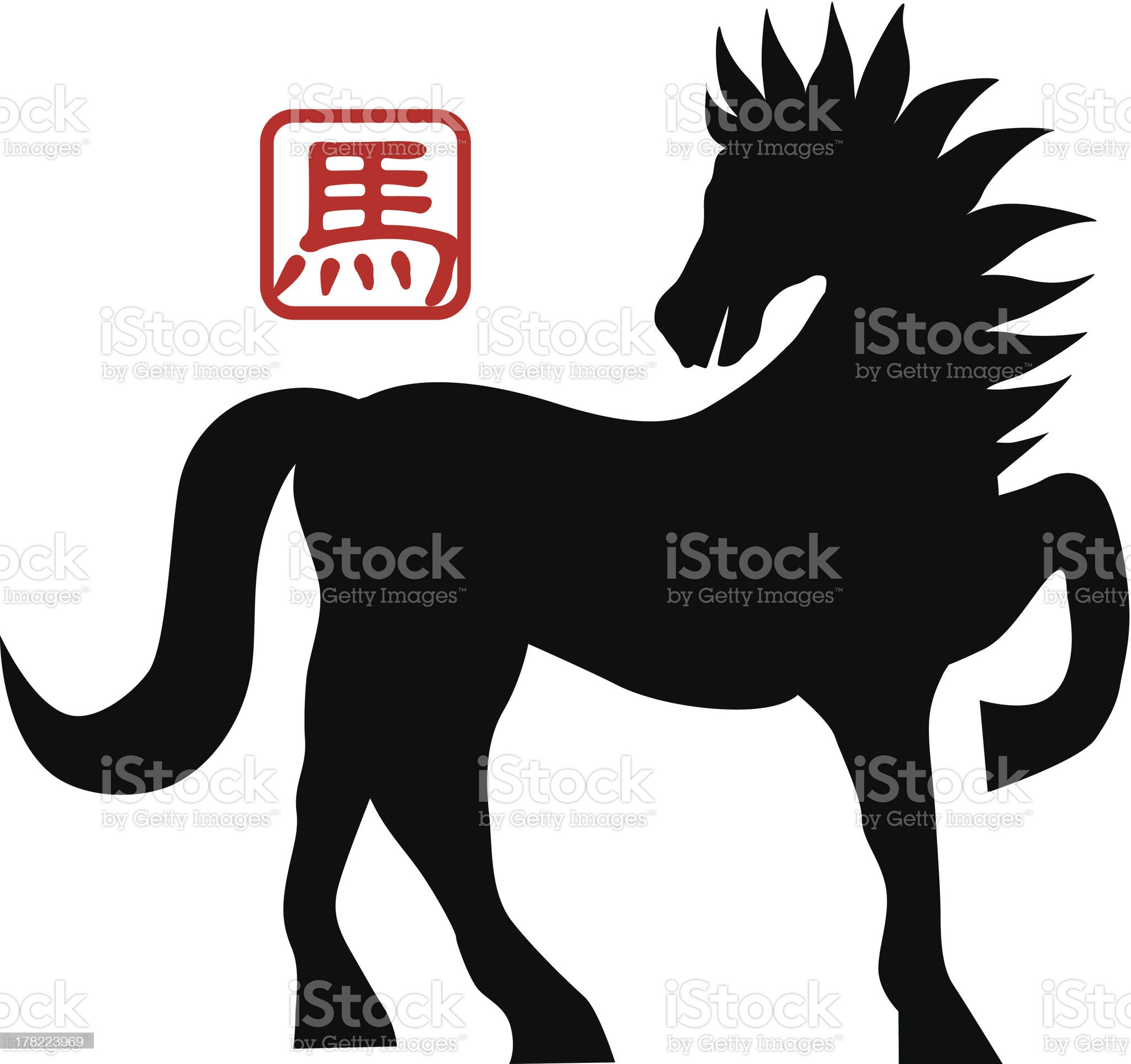 Chinese Zodiac Horse Silhouette 2014 Vector Illustration royalty-free stock vector art