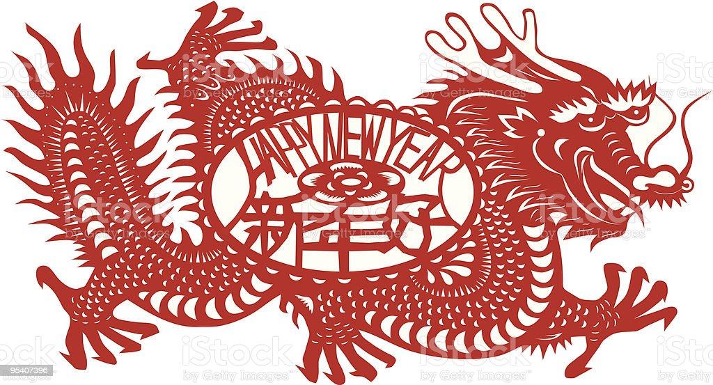 Chinese Zodiac of Dragon Year. royalty-free stock vector art