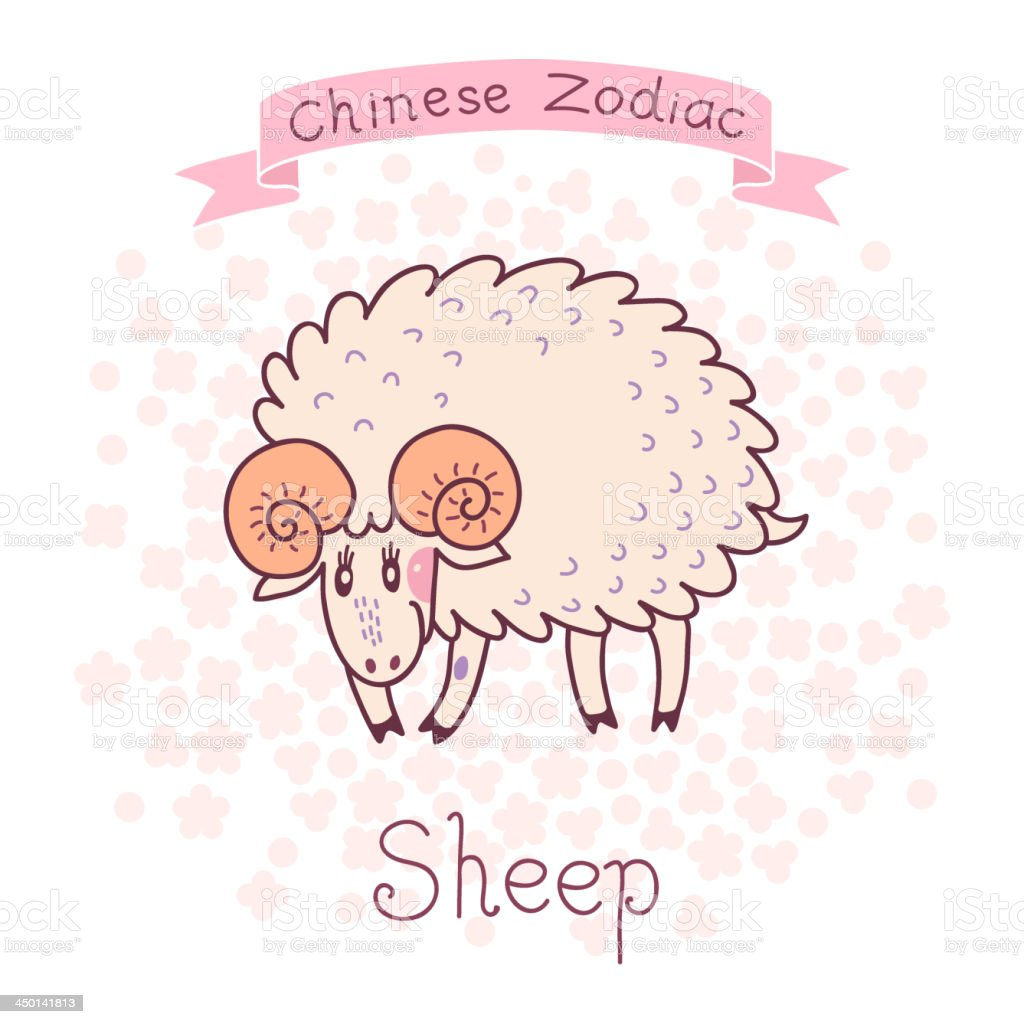 Chinese Zodiac - Sheep royalty-free stock vector art