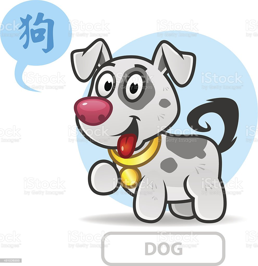 Chinese Zodiac Sign Dog royalty-free stock vector art