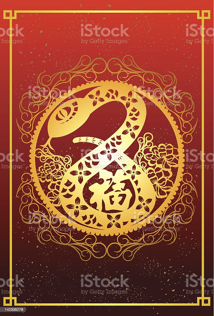 Chinese Zodiac - Snake Design royalty-free stock vector art