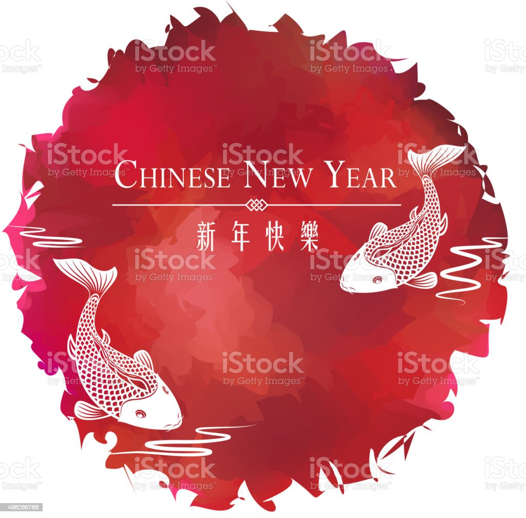 Chinesse New Year Carp vector art illustration
