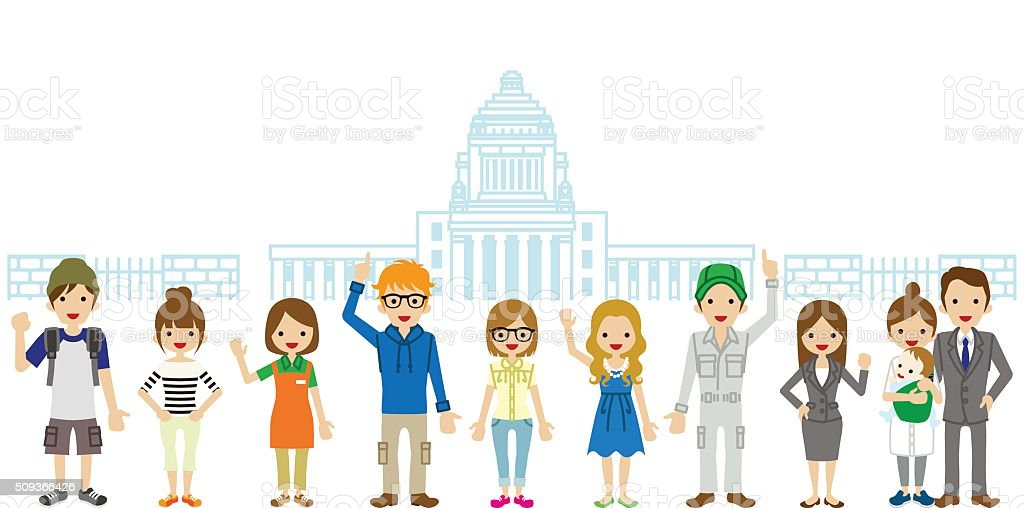 Citizen in front of the Japanese National Diet Building vector art illustration