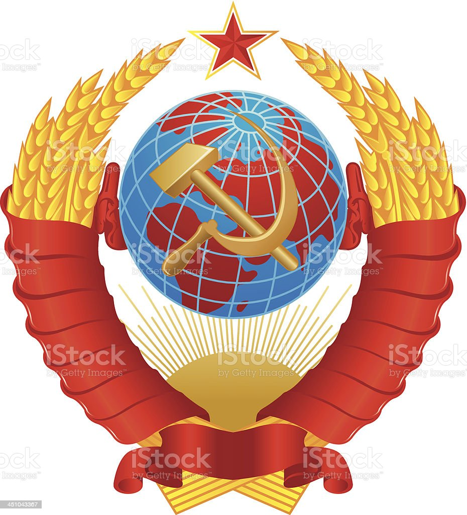 Coat of arms the USSR royalty-free stock vector art