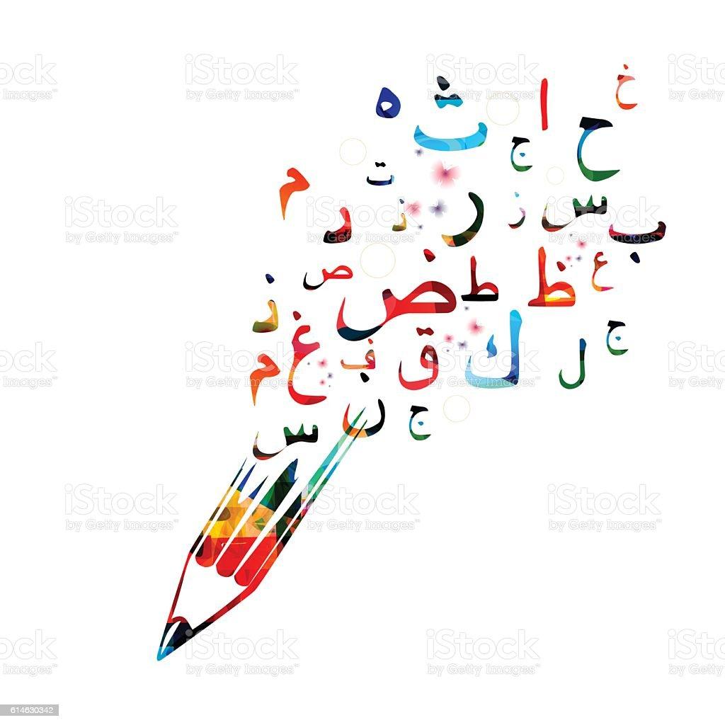 Colorful Arabic alphabet text design vector art illustration