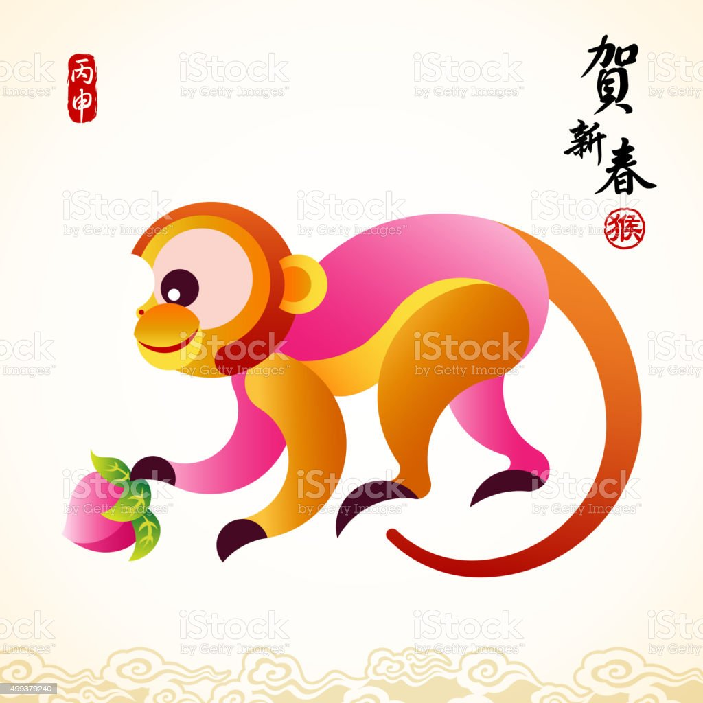 Colorful year of the monkey vector art illustration