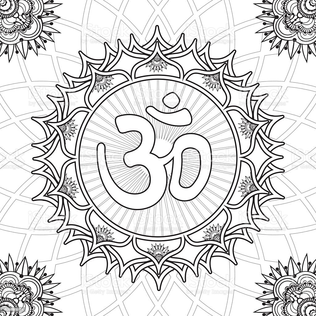 Coloring Page - Chakra 7 - Sahasrara vector art illustration