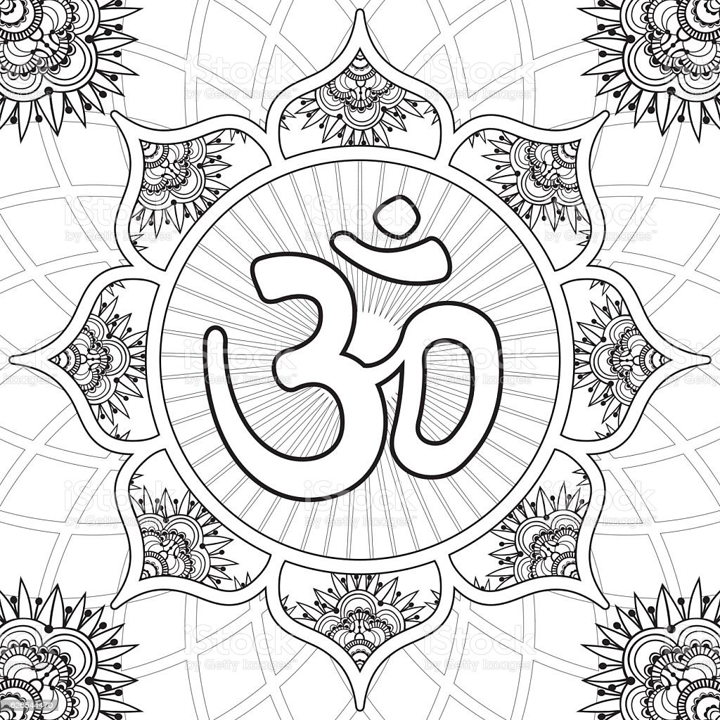 Coloring Page - Lotus Flower Mandala with Aum Symbol vector art illustration