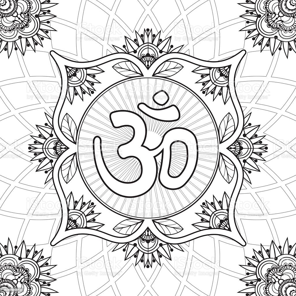 Coloring Page -  Mandala with Aum Symbol vector art illustration
