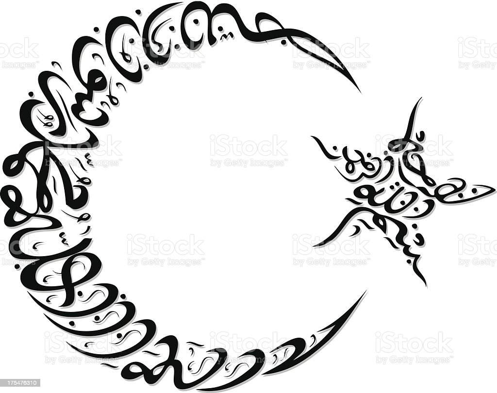 Crescent-Star Islamic Calligraphy royalty-free stock vector art