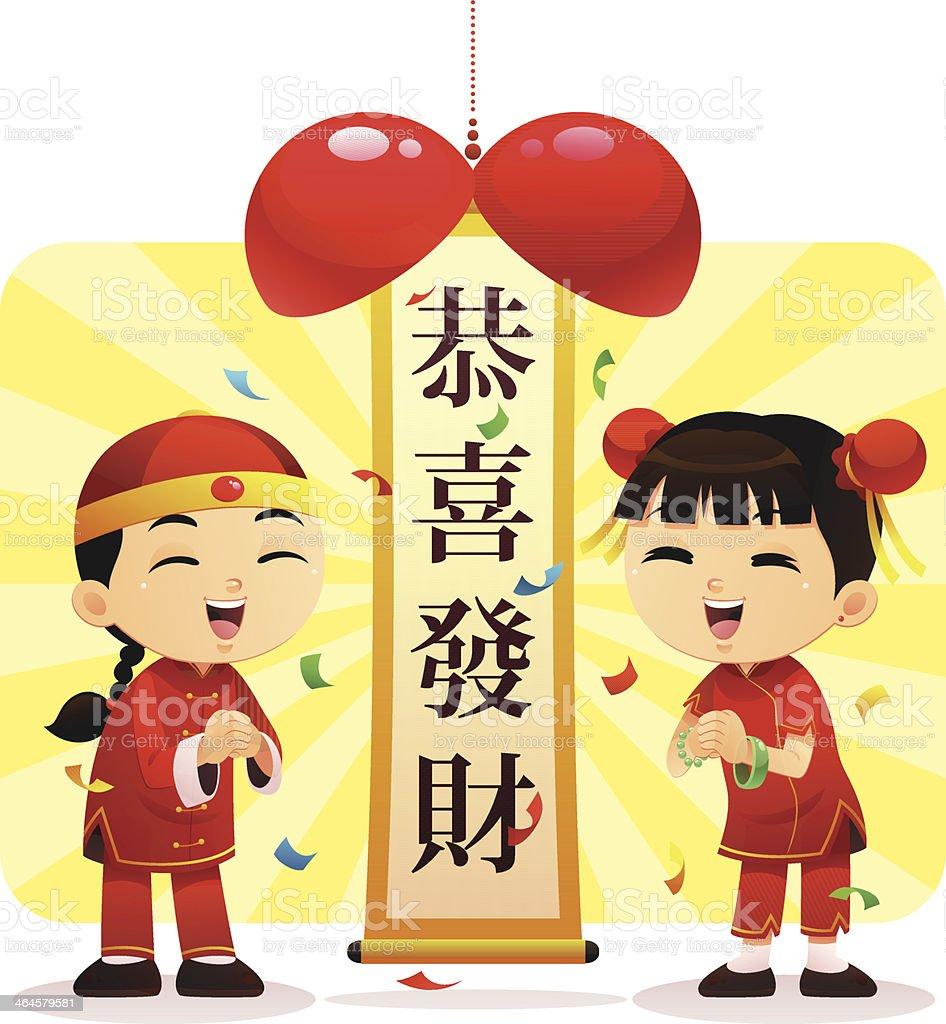 A cute Cartoon of Gong Xi Fa Cai vector art illustration