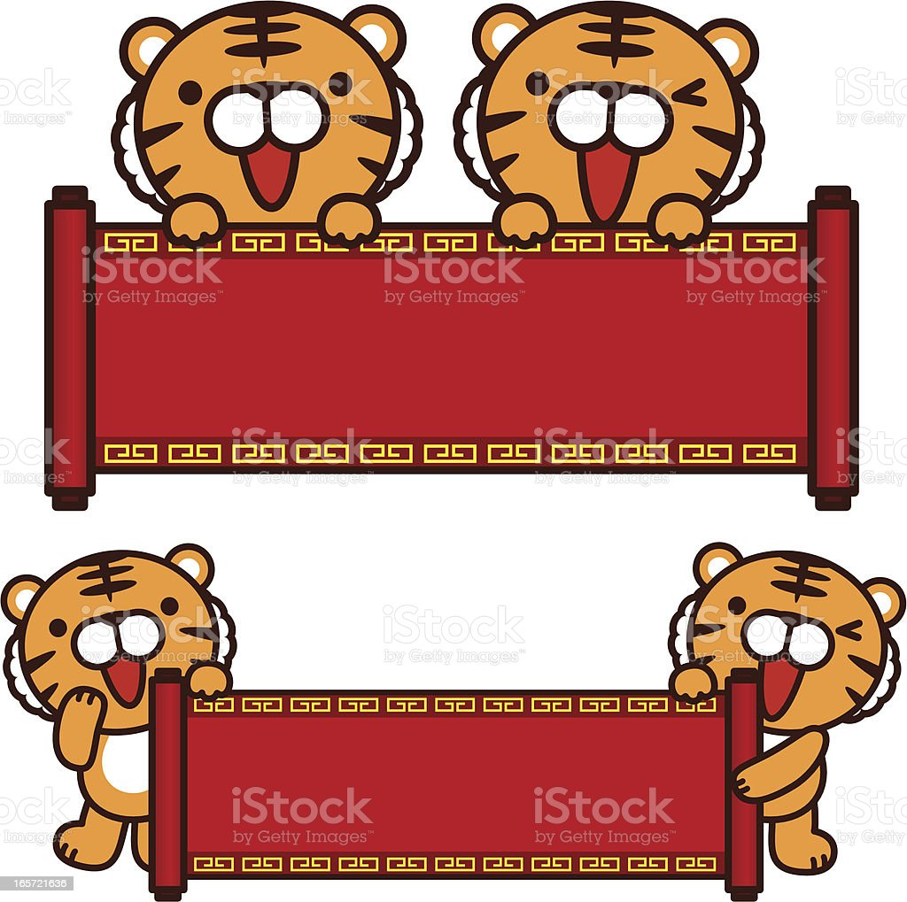 Cute Tigers Holding Blank Sign ( Happy Tiger Year ) royalty-free stock vector art