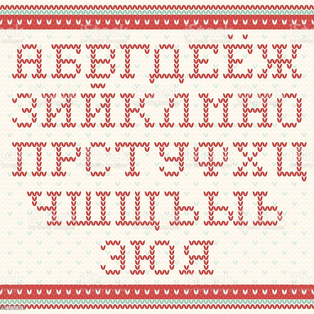 Вязаный алфавит крючком. Схемы для вязания 49