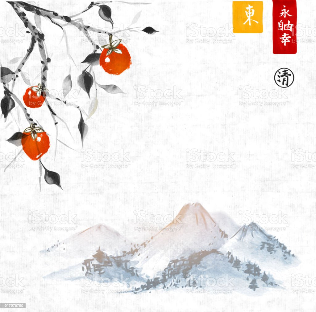 Date plum tree with perssimon fruits and landscape with mountains vector art illustration