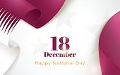 December 18. Qatar National Day background in national flag colors