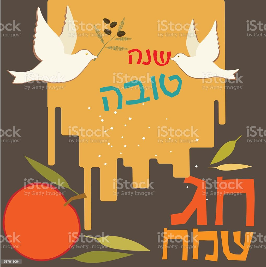 Dove, Apple, Honey and Hebrew Text -Happy Holiday! vector art illustration