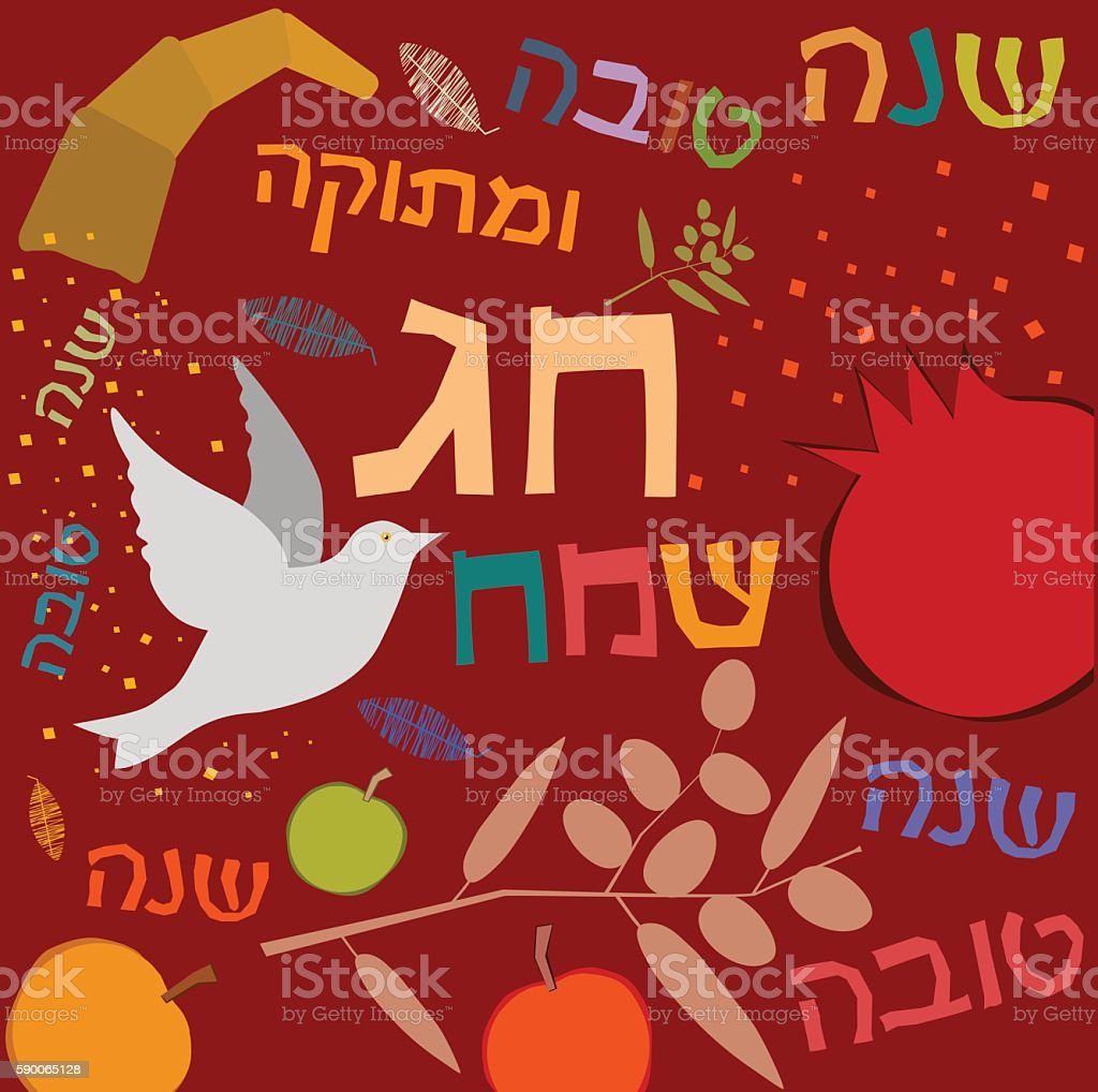 Dove, Apple , Pomegranate, Hebrew Text on Red  Background vector art illustration