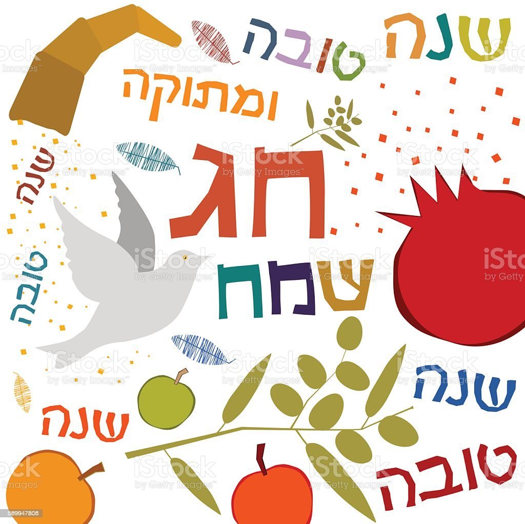 Dove, Apple , Pomegranate, Hebrew Text on White Background vector art illustration