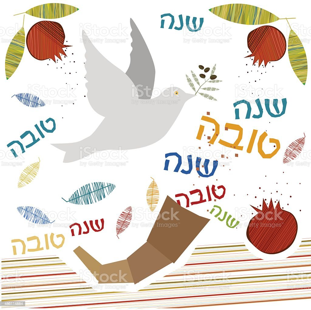 Dove, Pomegranates and Shofar Hebrew Text on  Background vector art illustration