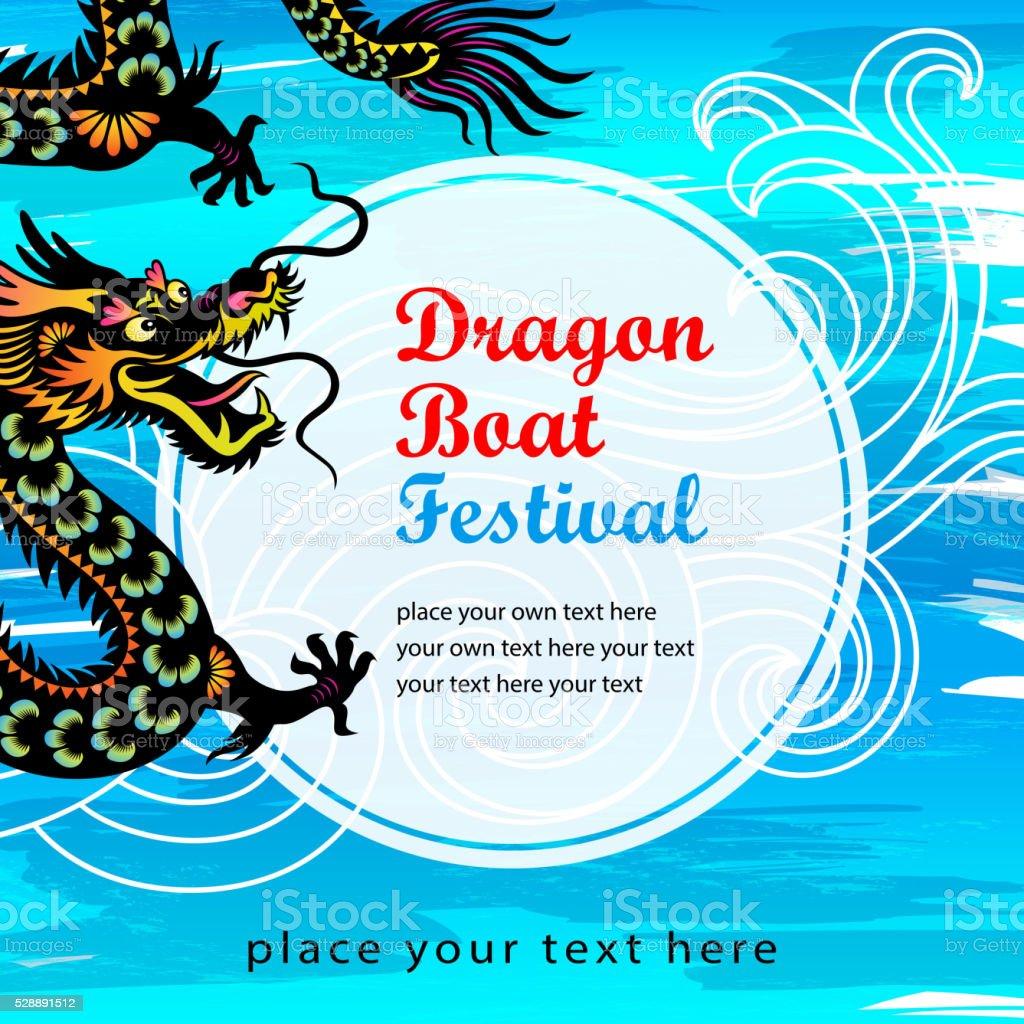 Dragon Boat Festival vector art illustration