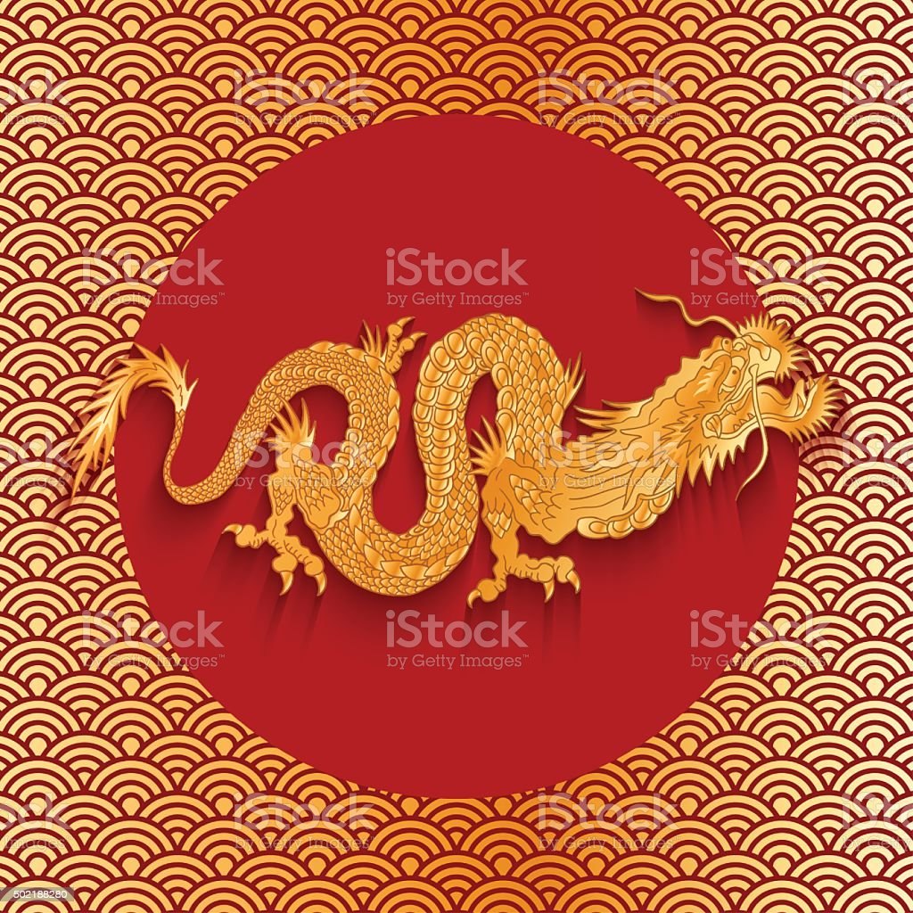 dragon on golden background vector art illustration