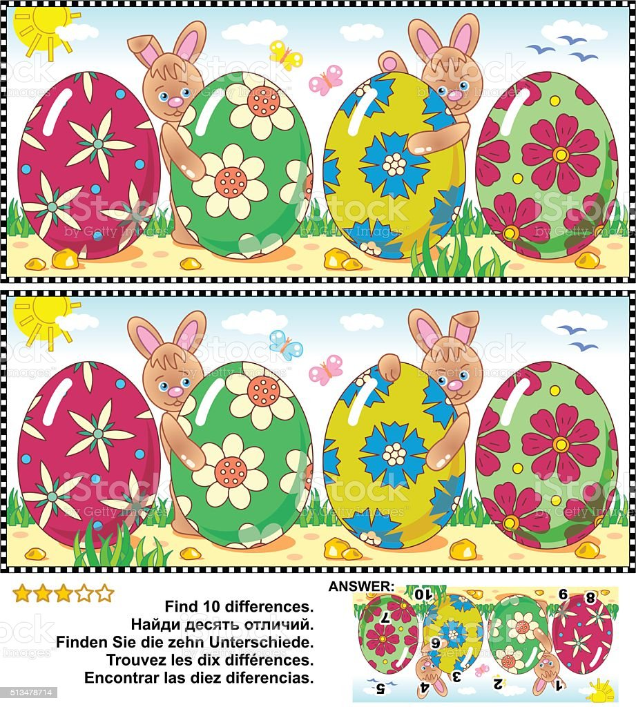 Easter find the differences picture puzzle vector art illustration