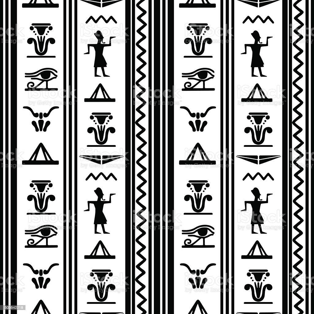 Egyptian seamless borders pattern vector art illustration