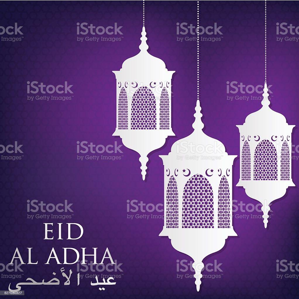 Eid Al Adha lantern card in vector format. vector art illustration
