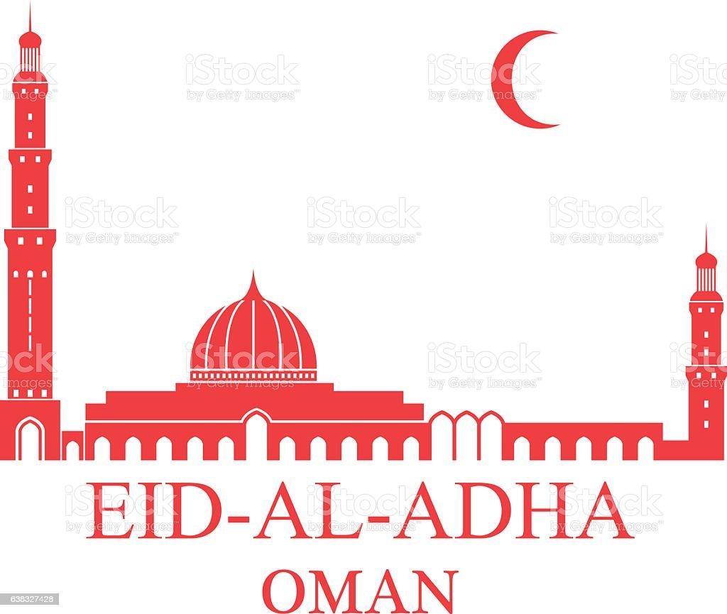 Eid Al Adha. Oman vector art illustration