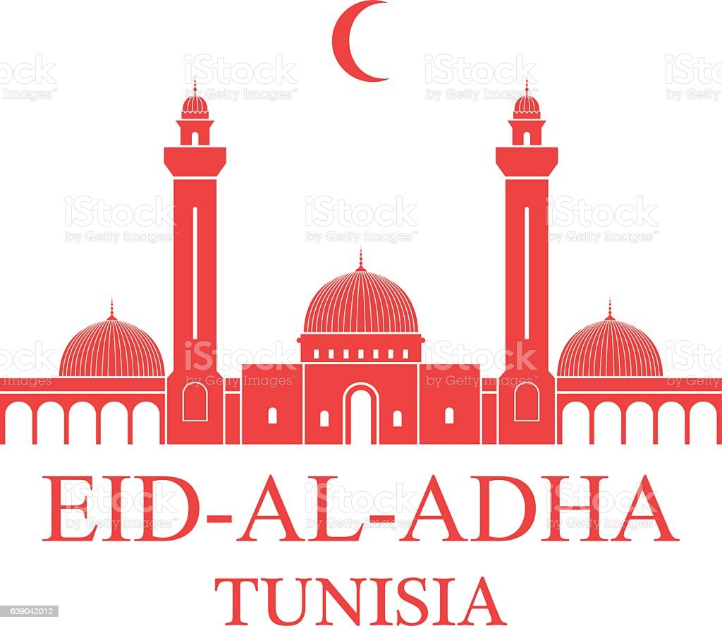 Eid Al Adha. Tunisia vector art illustration