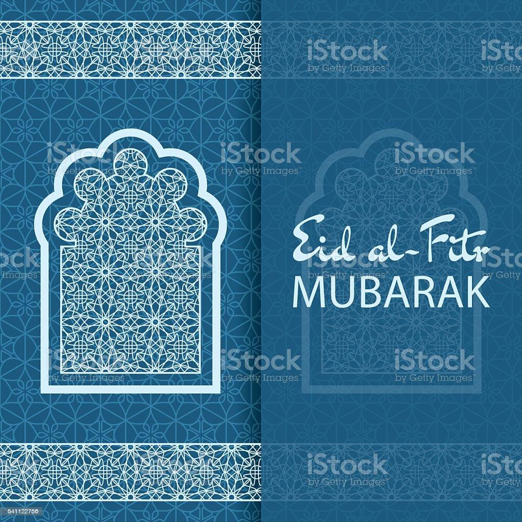 Eid Al Fitr Background. Islamic Arabic window vector art illustration