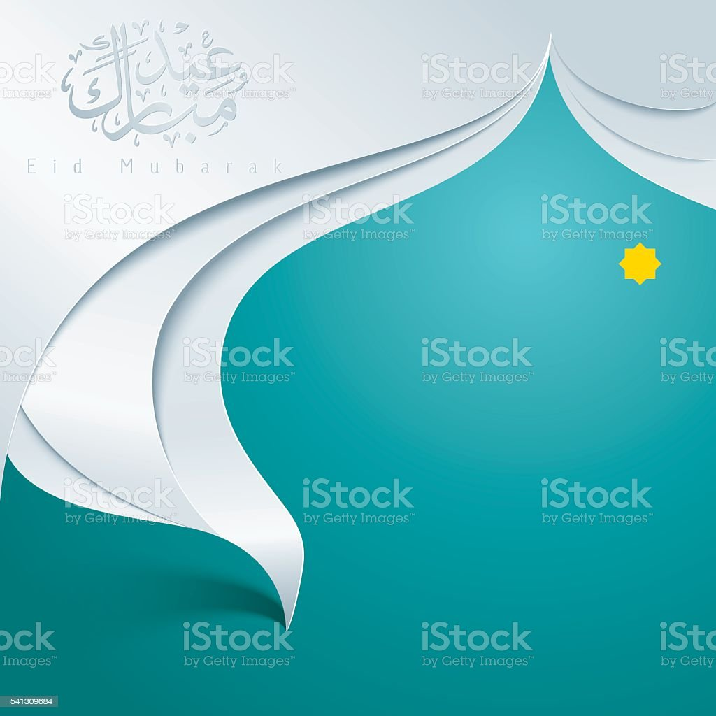 Eid mubarak calligraphy for greeting card vector art illustration