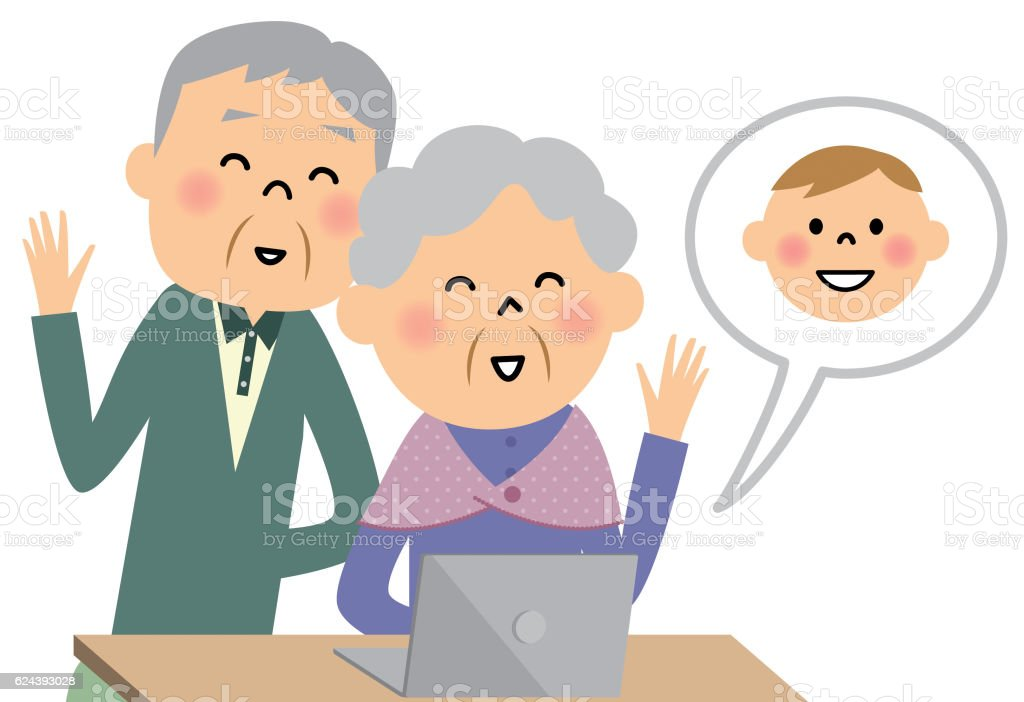 Elderly couple,PC vector art illustration