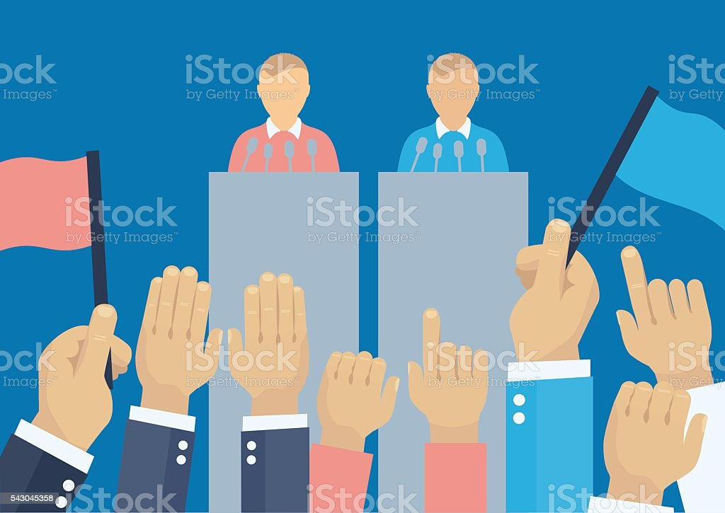 Народовластие – это не власть народа; это власть для народа