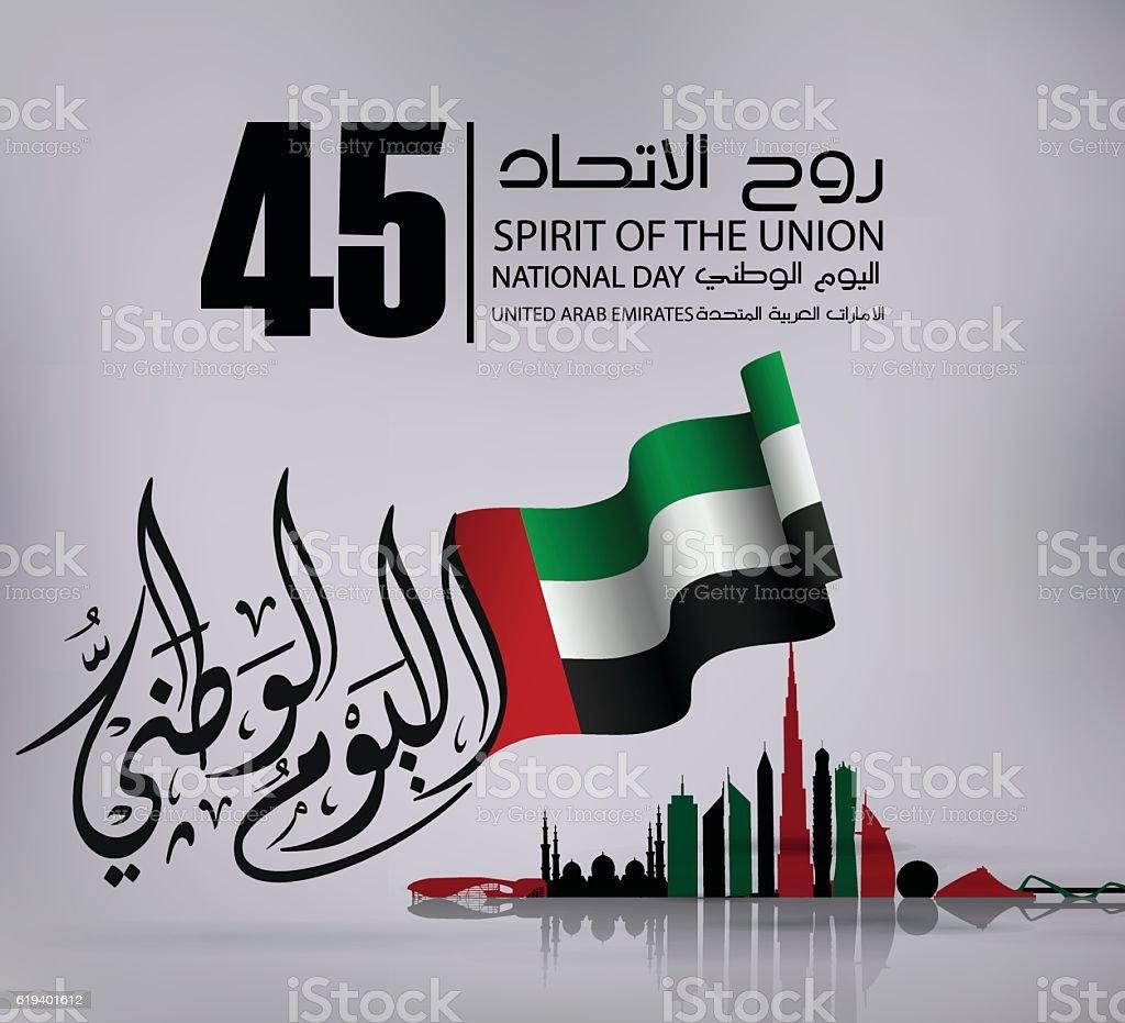 Emirate national day vector art illustration