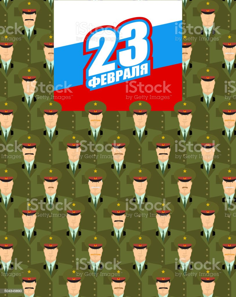 23 February. Day of defenders of fatherland. Holiday in Russia vector art illustration