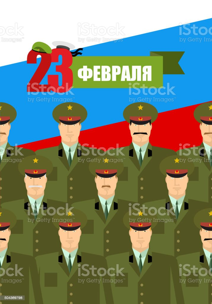 23 February. Day of defenders of fatherland. vector art illustration