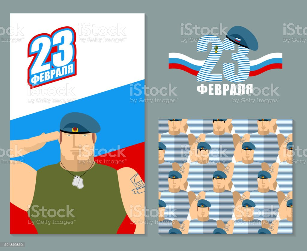 23 February template set for your design. Day of defenders vector art illustration
