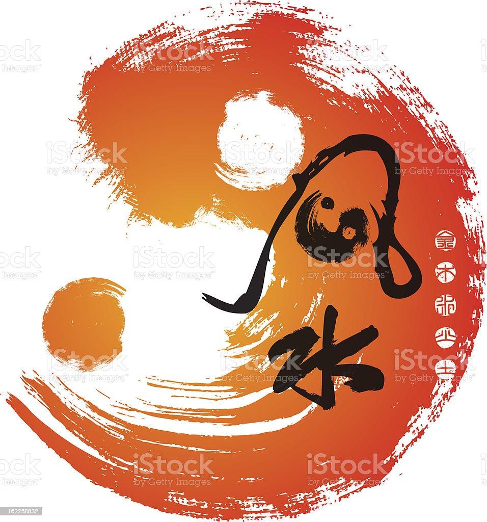 Feng Shui Calligraphy vector art illustration
