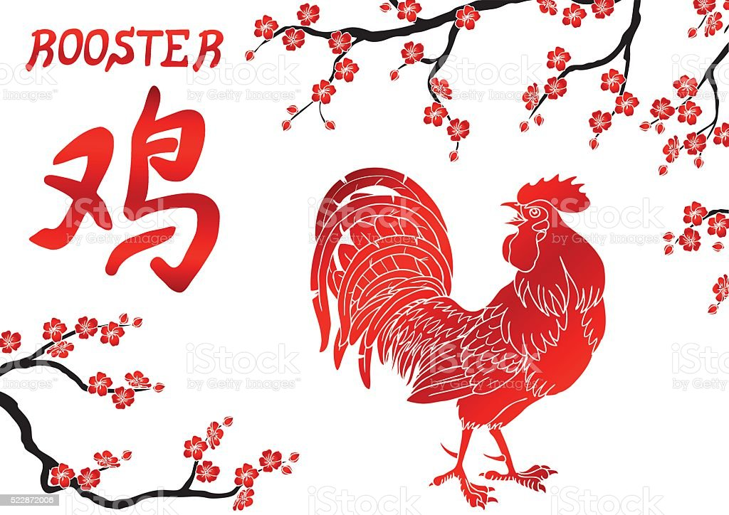 Fervent red rooster and oriental cherry branch vector art illustration
