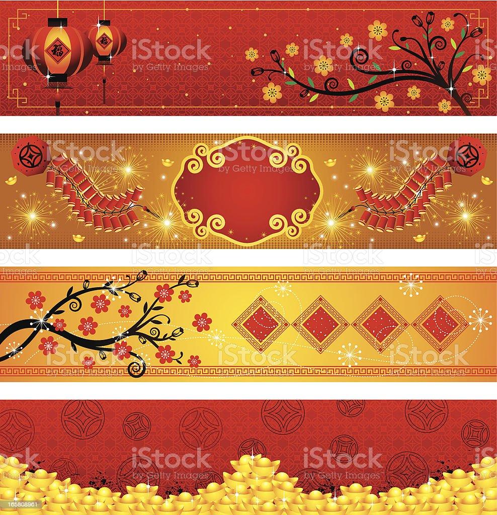 Festive Celebration Banners vector art illustration