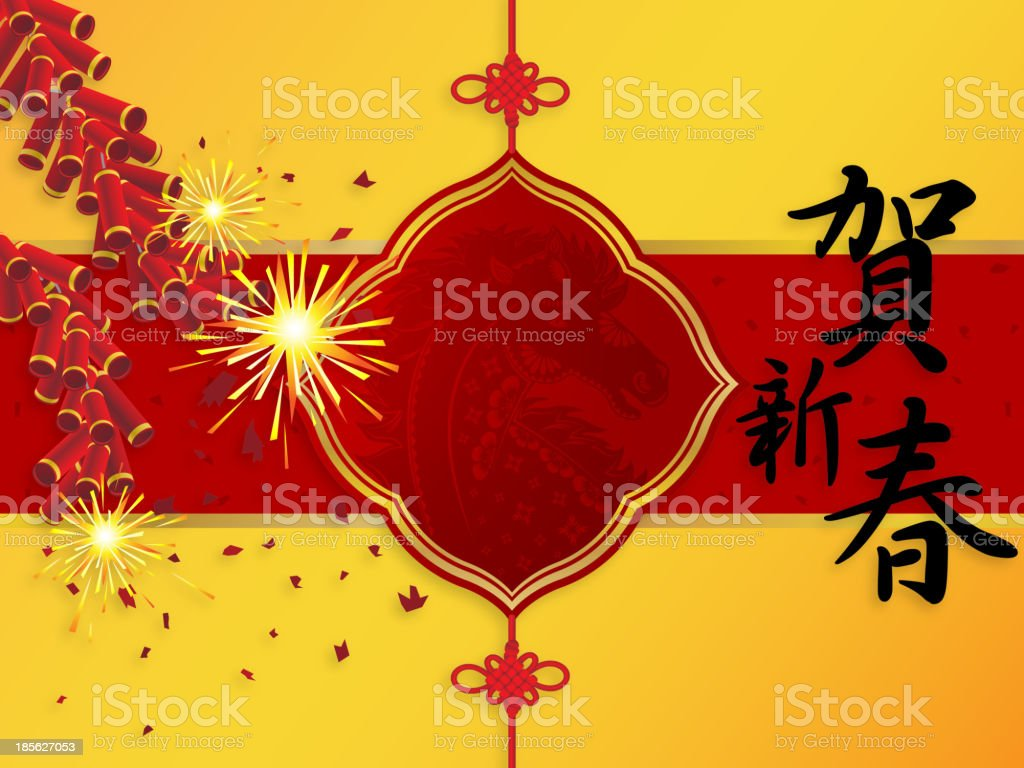 Firecracker and Chinese New Year Horse Pendant Background royalty-free stock vector art