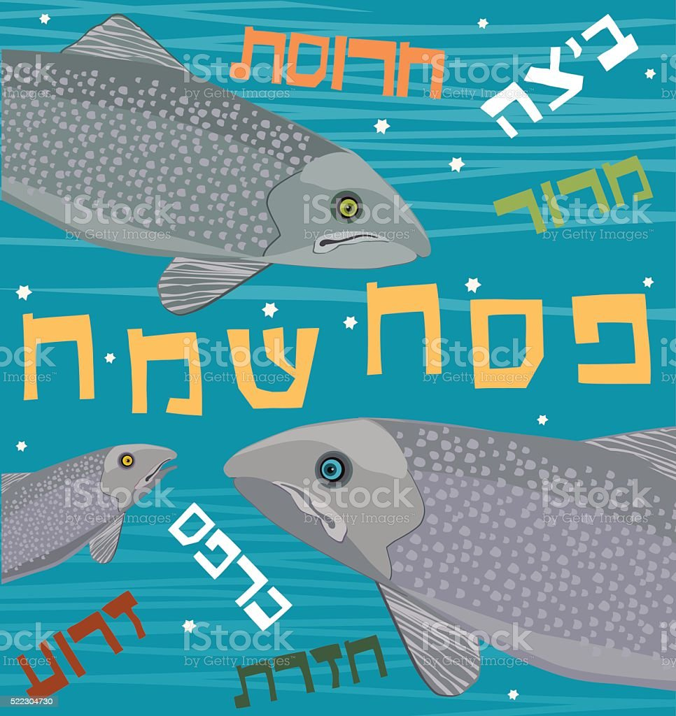 Fish  and Hebrew Text - Happy Passover, Collage vector art illustration