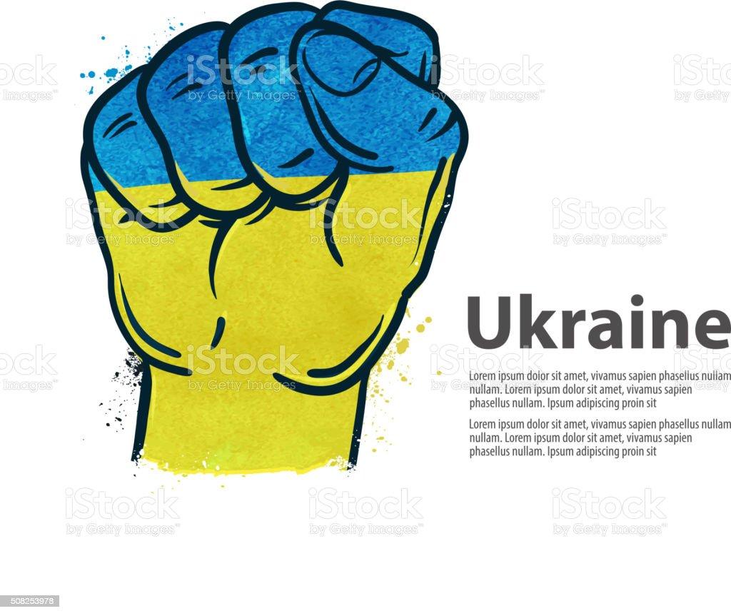 fist. flag Ukraine, Kiev. vector illustration vector art illustration