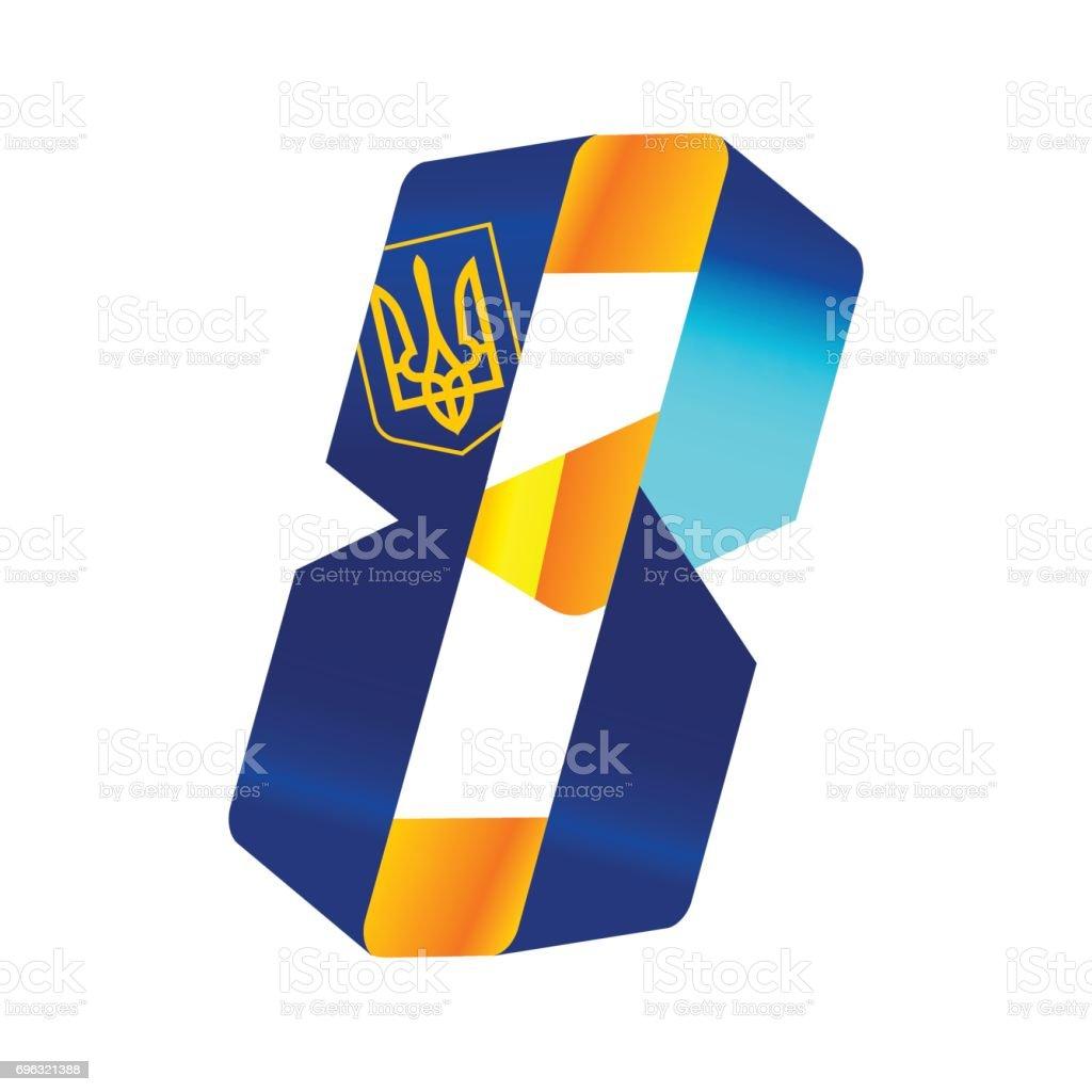 UA flag number eight vector art illustration