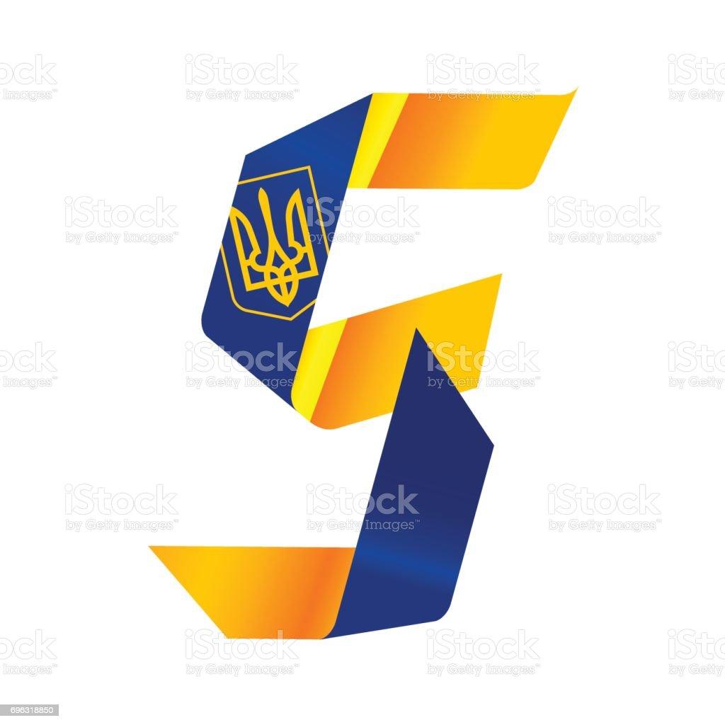 UA flag number five vector art illustration