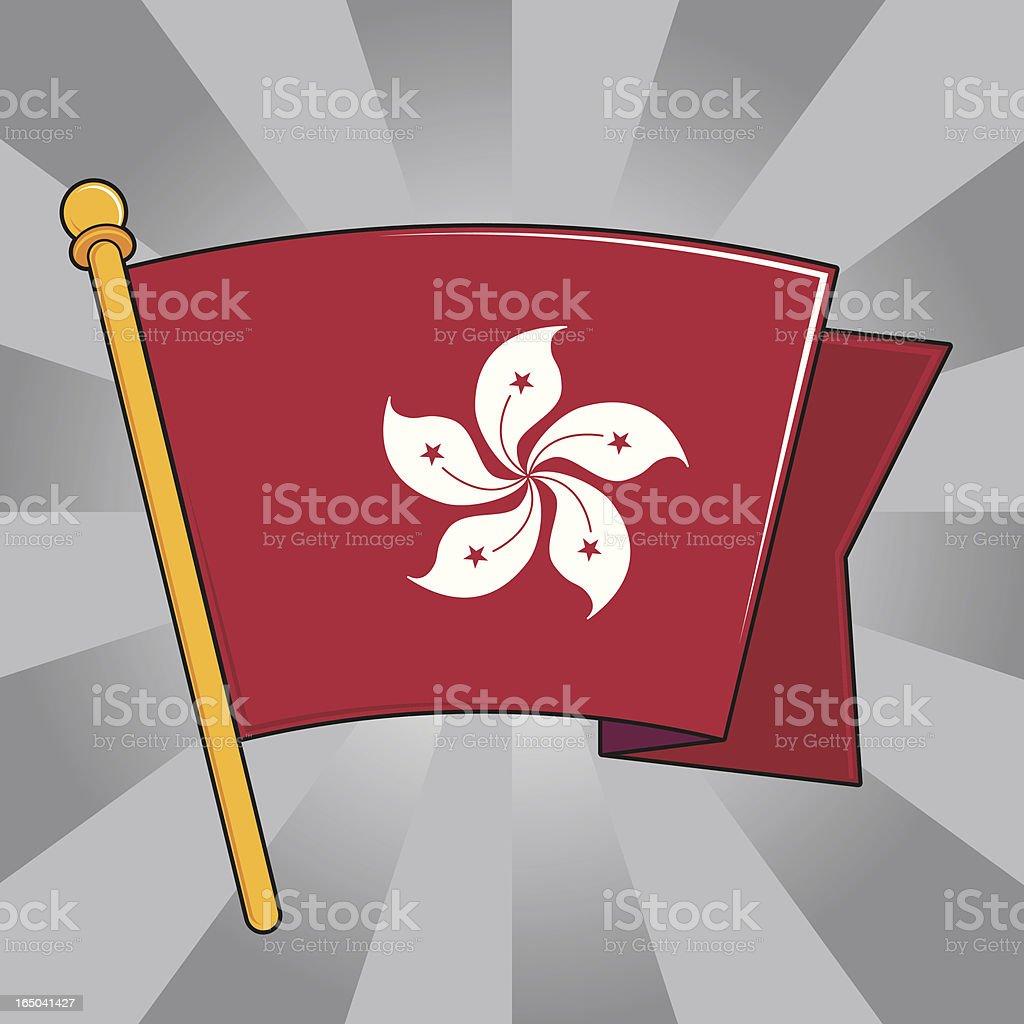 Flag of Hong Kong royalty-free stock vector art