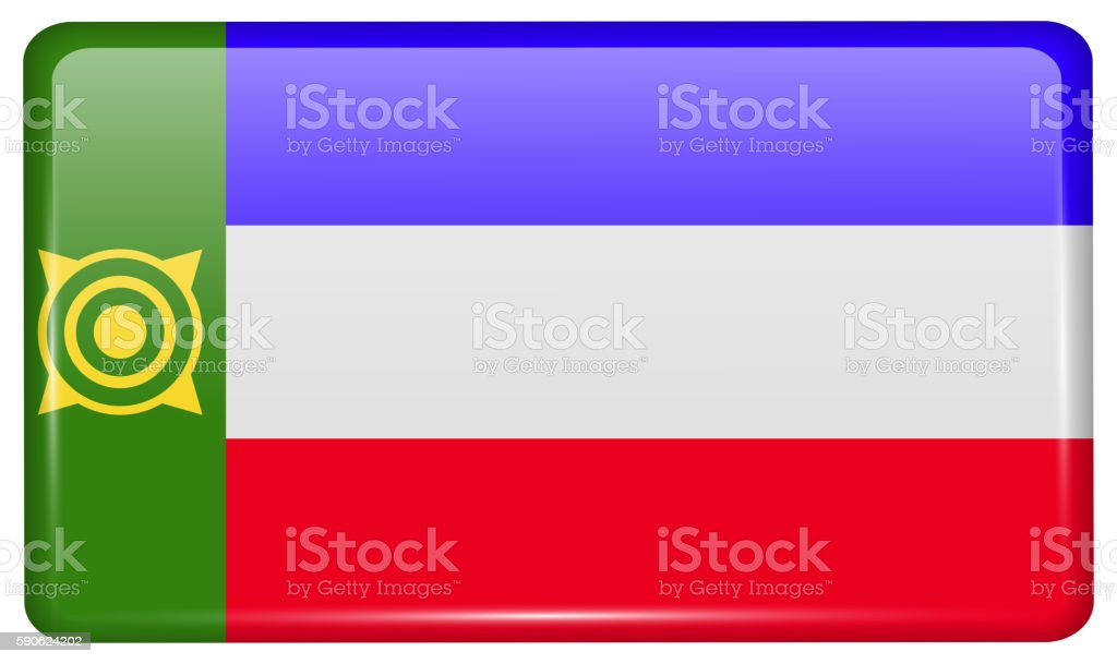 Flags Khakassia in the form of a magnet on refrigerator vector art illustration