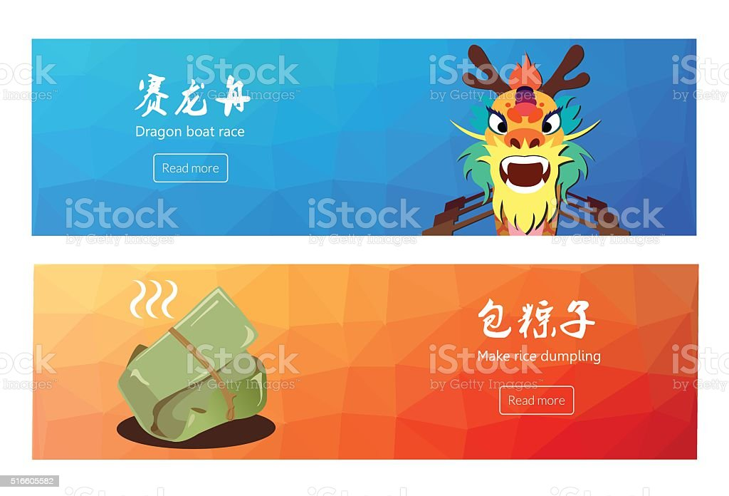 flat banners ,Dragon Boat Festival stock photo